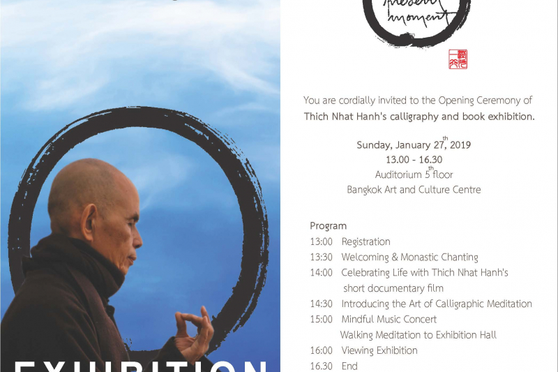 Invitation to the Opening Ceremony of Thich Nhat Hanh