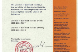 Official Press of Journal of Buddhist studies/Tạp chí nghiên cứu Phật học
