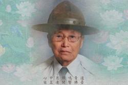 Trang Tưởng Niệm và Thông Tin Tang Lễ Cố Huynh Trưởng TÂM VINH ĐOÀN VĂN LỘC