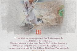 Thư Chào Mừng Ðại Hội Cư Sĩ Phật Giáo Hải Ngoại (PL 2547-2003)