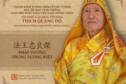 Thành Kính Tưởng Niệm Lễ Tiểu Tường Đức Đệ Ngũ Tăng Thống GHPGVNTN | Trưởng Lão Hòa Thượng Thích Quảng Độ